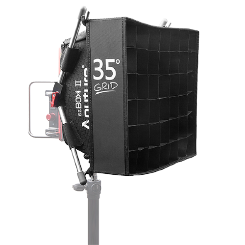Софтбокс Aputure Easy Box + II (EZ Box + II)